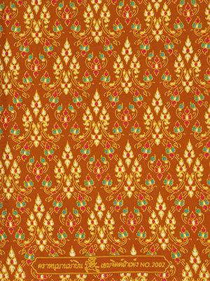 Thaise sarong 200 cm mosterdgeel