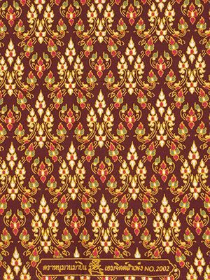 Thaise sarong 200 cm bruin