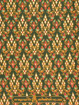 Thaise sarong 200 cm groen