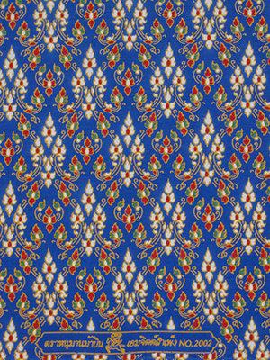 Thaise sarong 200 cm blauw