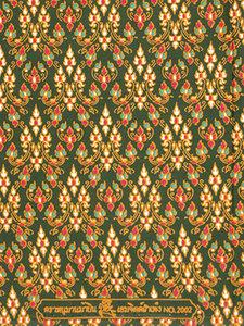 thaise doek groen